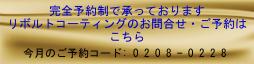 3dba4d3a--0208-0228.jpg