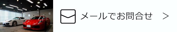 mailcontact.jpg